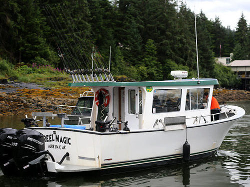 Icy Strait (Hoonah) Alaska / USA eagle Excursion Reviews